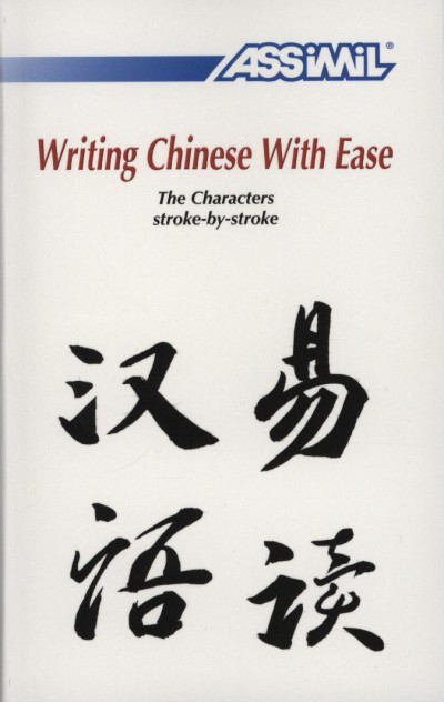 Claire Cleret - Yolaine Escande - Philipe Kantor - Writing Chinese With Ease