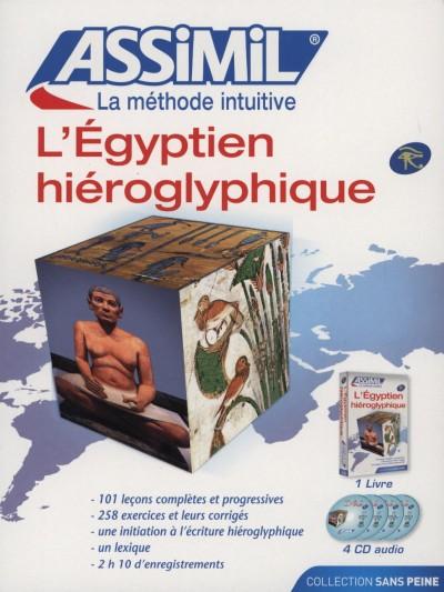 Jean-Pierre Guglielmi - L'Égyptien hiéroglyphique