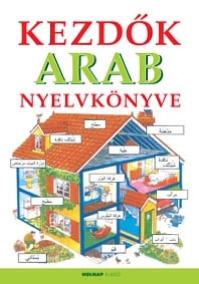 Helen Davies - Kezdők arab nyelvkönyve