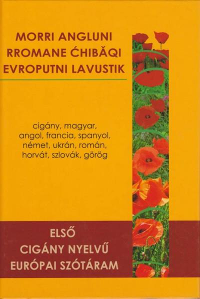 Rézműves Melinda  (Szerk.) - Első cigány nyelvű európai szótáram