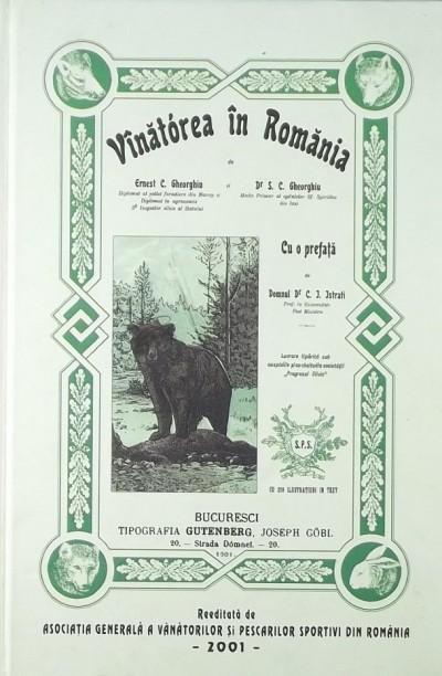 - Vinatorea in Romania (facsimile)