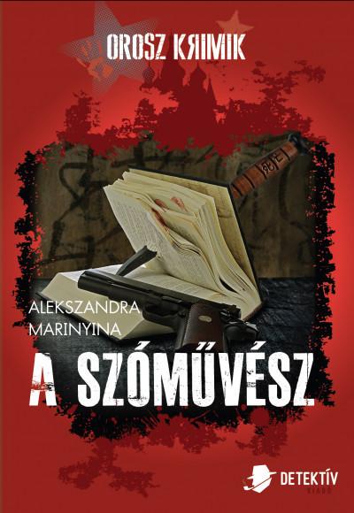 Alekszandra Marinyina - Orosz krimi csomag - A szóművész+A halál célja: halál