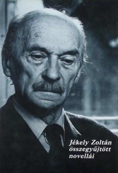 Jékely Zoltán - Győri János  (Szerk.) - Jékely Zoltán összegyűjtött novellái
