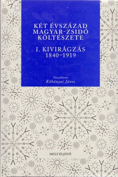 Kőbányai János  (Szerk.) - Két évszázad magyar-zsidó költészete I.