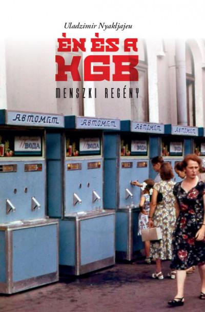 Uladzimir Nyakljajeu - Én és a KGB