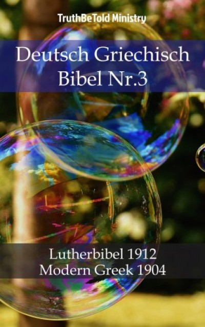 Martin Truthbetold Ministry Joern Andre Halseth - Deutsch Griechisch Bibel Nr.3