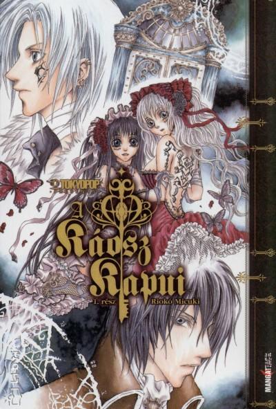 Riokó Micuki - A káosz kapui 1.