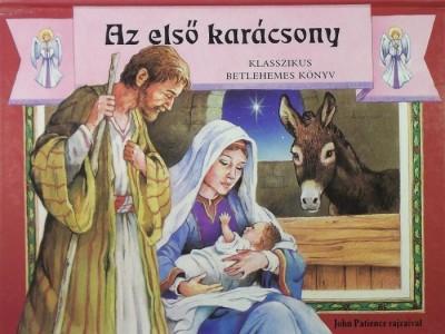 - Az első karácsony