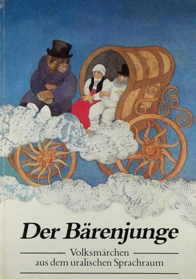 Pap Éva - Der Bärenjunge