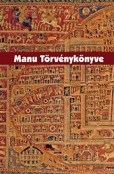 - Manu törvénykönyve