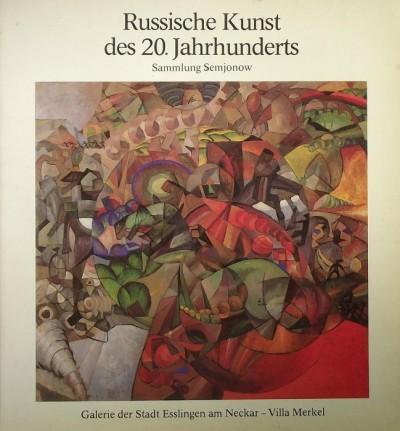 Michael Maegraith  (Szerk.) - Tolnay Alexander  (Szerk.) - Russische Kunst des 20. Jahrhunderts