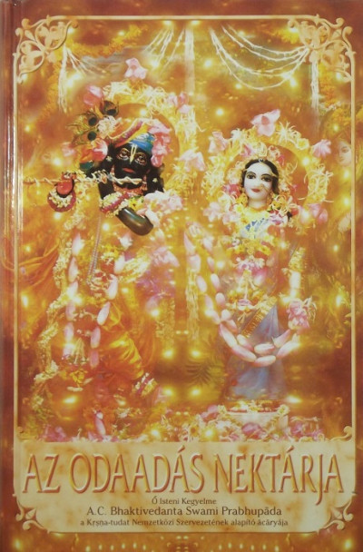 Bhaktivedanta Swami Prabhupáda - Az odaadás nektárja