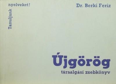 Dr. Berki Feriz - Újgörög társalgási zsebkönyv