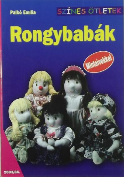 Palkó Emília - Rongybabák