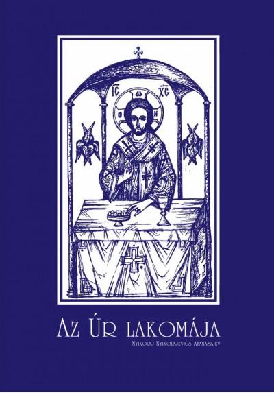 Nyikolaj Nyikolajevics Afanaszjev - Az Úr lakomája