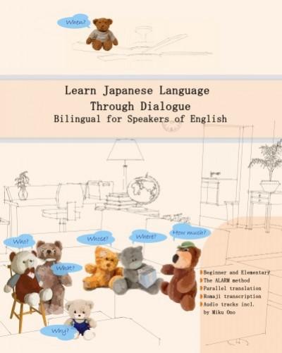Ono Miku - Learn Japanese Language Through Dialogue