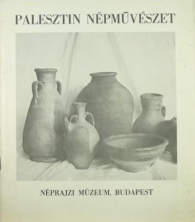 - Palesztin népművészet