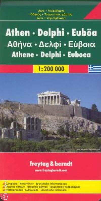 - Athen - Delphi - Euböa