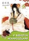 Jun Mi-Kjong - A V�zisten menyasszonya 3.