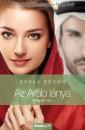 Borsa Brown - Az Arab lánya - Második rész (Arab 4.)