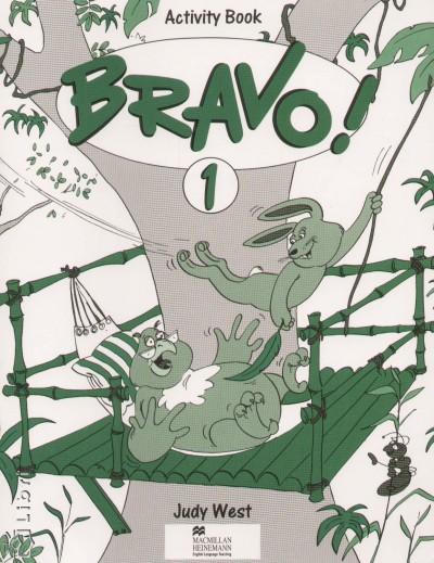 Judy West - Bravo! 1.
