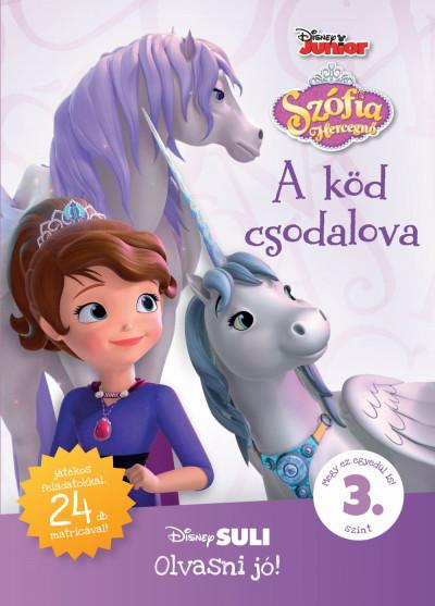- Szófia hercegnő: A köd csodalova