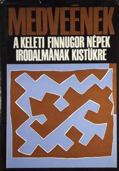 Domokos Péter  (Szerk.) - MEDVEÉNEK