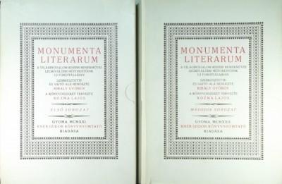 Horváth Tibor  (Szerk.) - Petőcz Károly  (Szerk.) - Monumenta Literarum I-II. (facsimile kiadás)
