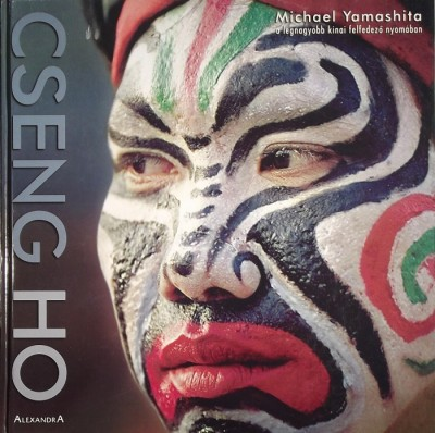 Michael Yamashita - Cseng Ho