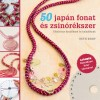 Beth Kemp - 50 jap�n fonat �s zsin�r�kszer
