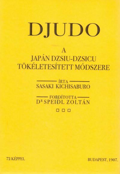 Sasaki Kichisaburo - Djudo