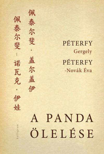 Péterfy Gergely - Péterfy-Novák Éva - A panda ölelése