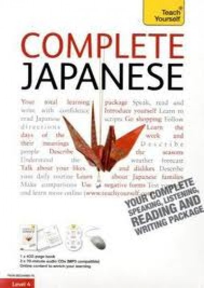 - Complete Japanese - Level 4.