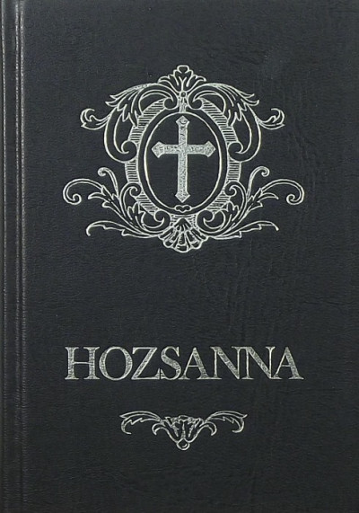 - Hozsanna