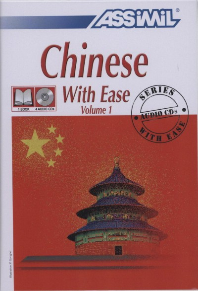 Philipe Kantor - Chinese With Ease - Volume 1.