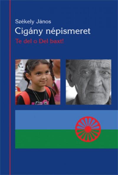 Sz�kely J�nos - Cig�ny n�pismeret