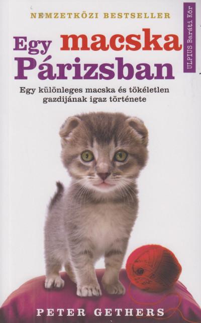 Peter Gethers - Egy macska Párizsban