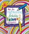 - Az én rajzolós firkálós és színezős könyvem