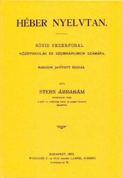 Stern Ábrahám - Héber nyelvtan