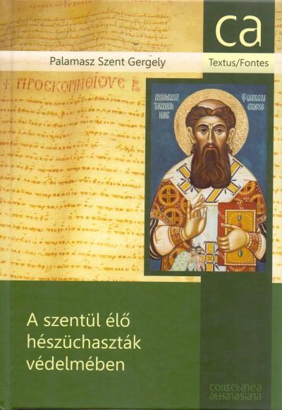 - Palamasz Szent Gergely