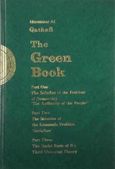 Moammar Al-Kaddáfi - The Green Book