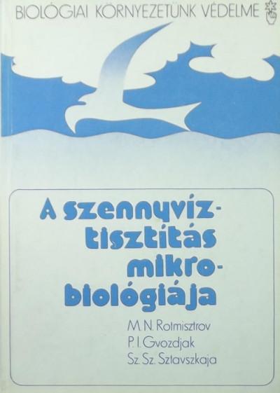 P. I. Gvozdjak - M. N. Rotmisztrov - Sz. Sz. Sztavszkaja - A szennyvíztisztítás mikrobiológiája