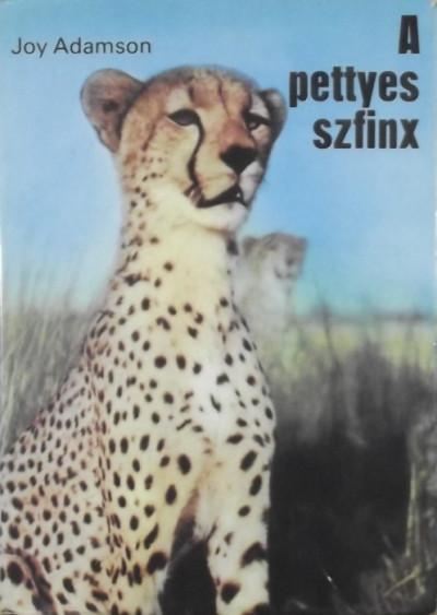 Joy Adamson - A pettyes szfinx