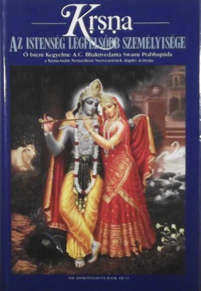Bhaktivedanta Swami Prabhupáda - Krsna