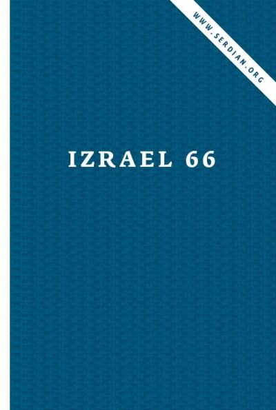 - Izrael 66