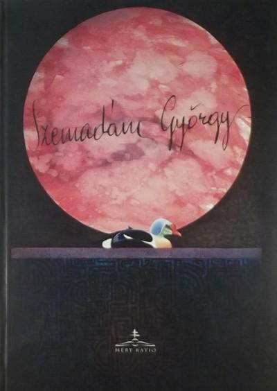 Szemadám György  (Szerk.) - Szemadám György