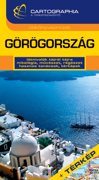 Paládi-Kovács Krisztina - Görögország