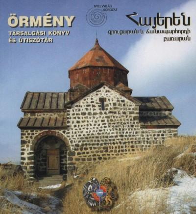 Böröcz Nándor  (Szerk.) - Örmény társalgási könyv és útiszótár