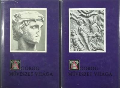 Szilágyi János György  (Összeáll.) - A görög művészet világa I-II.