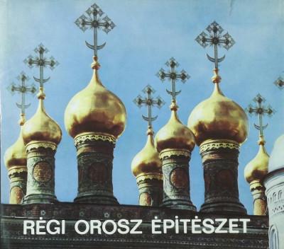 Gerő László - Régi orosz építészet